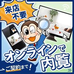 コロナ アリオ 鳳 イトーヨーカ堂news 15商業施設の専門店休業、直営120店舗で時短営業